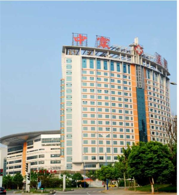 江西中寰(國際)醫院