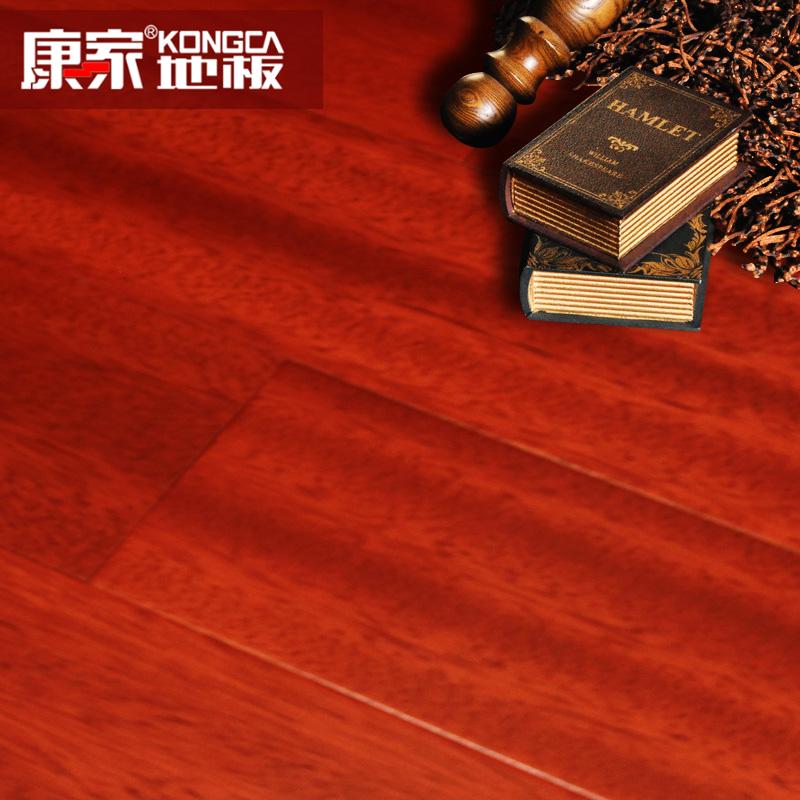 8241海棠木(紅色)